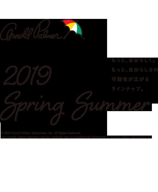 arnold palmer 2019 SPRING SUMMER もっと、自分らしく。もっと、自分らしさの可能性が広がるラインナップ。