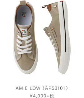 AMIE LOW (AP53101)¥4,000+税