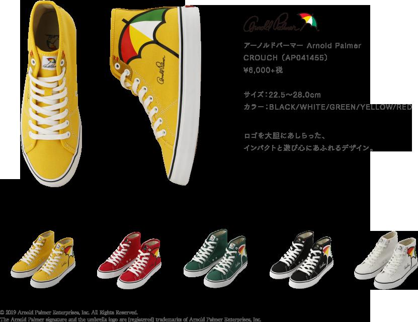 アーノルドパーマー Arnold Palmer CROUCH (AP041455)¥6,000+税 サイズ:22.5〜28.0cm カラー:BLACK/WHITE/GREEN/YELLOW/RED ロゴを大胆にあしらった、インパクトと遊び心にあふれるデザイン。