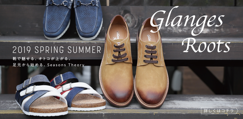 glanges_2019SS